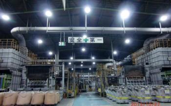 豊通スメルティングテクノロジー株式会社様 無電極ランプ設置画像メイン